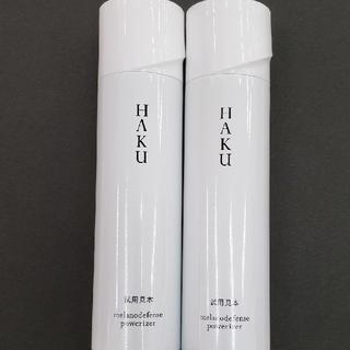 ハク(H.A.K)の資生堂 HAKU メラノディフェンスパワーライザ-薬用美白泡状乳液120g 2本(乳液 / ミルク)