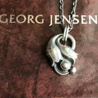 ジョージジェンセン(Georg Jensen)のジョージジェンセン イヤーペンダント 1999(ネックレス)