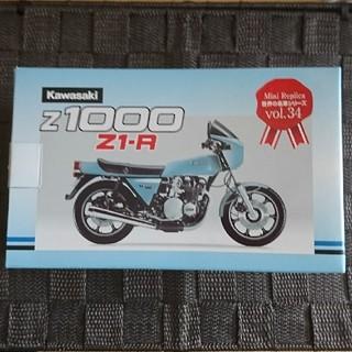 カワサキ(カワサキ)の非売品 世界の名車シリーズ レッドバロンZ1000 Z1-R(その他)