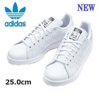 アディダス(adidas)の【アディダスオリジナルス】スタンスミス AQ6272 白 しろ 25cm  (スニーカー)