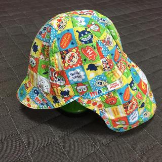 バンダイ(BANDAI)の人気! アンパンマン 帽子 日除け付き(帽子)