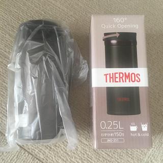 サーモス(THERMOS)のサーモス 真空断熱ケータイマグ(水筒)