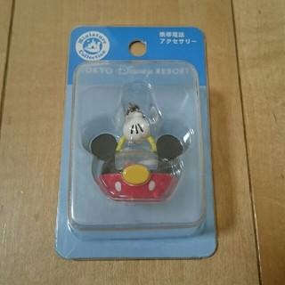 ディズニー(Disney)のパークフード☆携帯アクセサリー(ストラップ/イヤホンジャック)