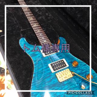 ピーアールエスピーアール(PRSPR)のPaul Reed smith Custom 24 Blue Matteo(エレキギター)