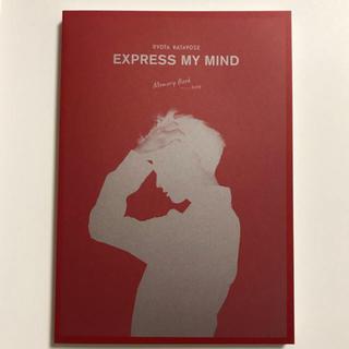 片寄涼太 Express My Mind Memory Book (その他)