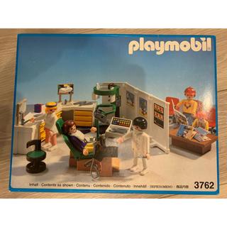 レゴ(Lego)のプレイモービル 歯医者さん 3762 廃盤完全版 未開封(その他)