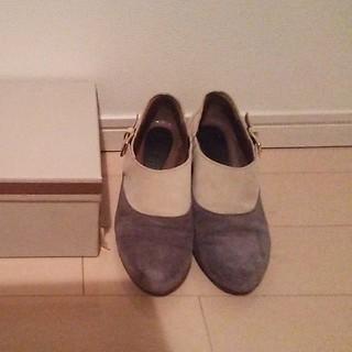 マルニ(Marni)のマルニ バイカラー ブーティー 37.5 24センチ(ブーツ)