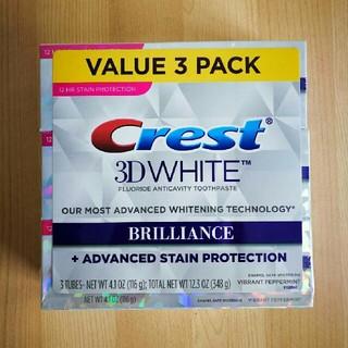 クレスト(Crest)の【116g x 3本】クレスト 3D ホワイト ブリリアンス 歯磨き粉(歯磨き粉)