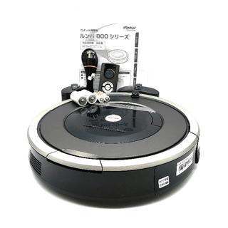 iRobot - 動作確認済み iRobot ルンバ 871 掃除機 17年製