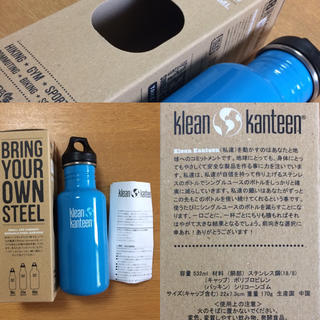 ザノースフェイス(THE NORTH FACE)の新品 Klean kanteen(食器)