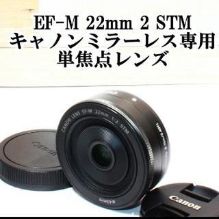 キヤノン(Canon)のCanon パンケーキレンズ(レンズ(単焦点))