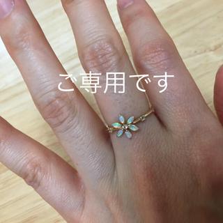 サマンサティアラ(Samantha Tiara)のサマンサティアラ 10K オパール リング(リング(指輪))