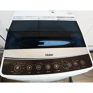 Haier - ハイアール 洗濯機 5.5キロ 簡易乾燥機能付 (JW-C55A-K)
