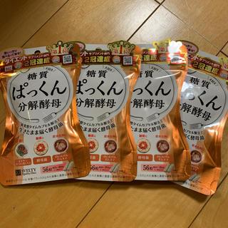 糖質ぱっくん分解酵素(ダイエット食品)