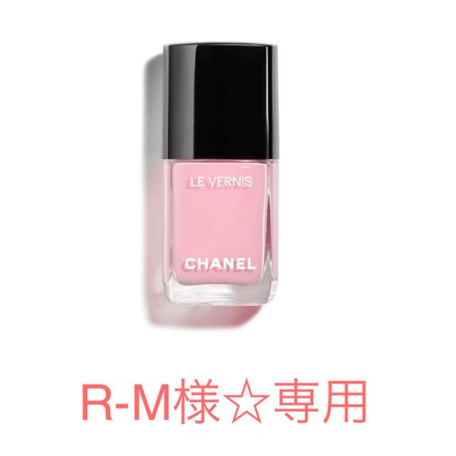 R-M様専用 コスメ/美容のネイル(マニキュア)の商品写真