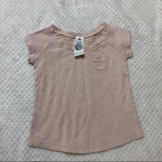 キャラメルベビー&チャイルド(Caramel baby&child )のle petit germain 12m(Tシャツ)