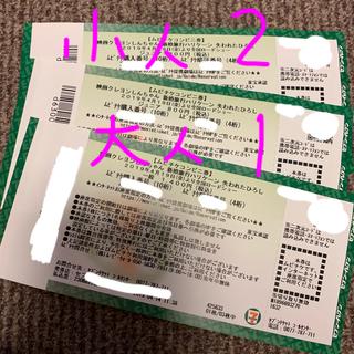 クレヨンしんちゃん 映画 新婚旅行ハリケーン失われたひろし 小人×2 大人×1(邦画)