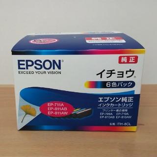 エプソン(EPSON)のEPSON 純正 インクカートリッジ ITH-6CL イチョウ 6色パック(オフィス用品一般)