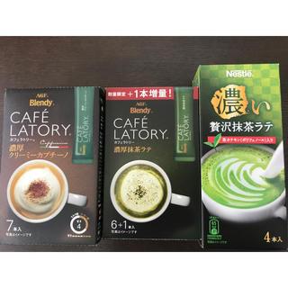 エイージーエフ(AGF)のカフェラトリー  18本(コーヒー)
