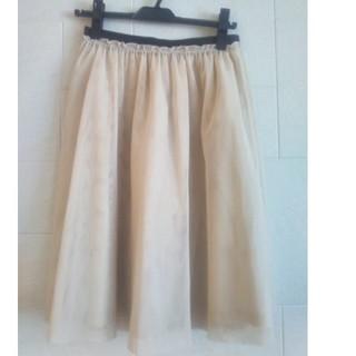 チャオパニック(Ciaopanic)のチュールスカート オフホワイト 生成りカラー チャオパニック(ひざ丈スカート)