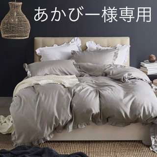 あかびー様専用 ベッドカバーセット(シーツ/カバー)