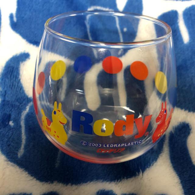Rody(ロディ)のロディシリーズ グラス Rody ロッテリア ノベルティ エンタメ/ホビーのおもちゃ/ぬいぐるみ(キャラクターグッズ)の商品写真