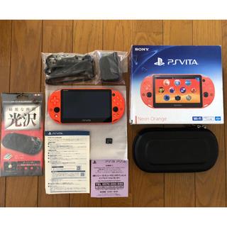 PS VITA PCH-2000 PlayStation (携帯用ゲーム本体)