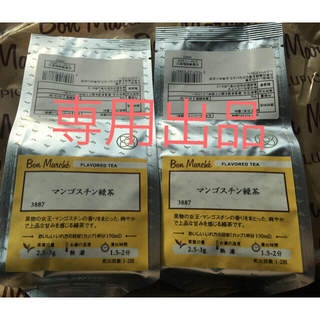 ルピシア(LUPICIA)の[すーちゃん様専用]マンゴスチン緑茶(茶)