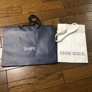 ディーゼル(DIESEL)の【期間限定価格!!】SHIPS DIESEL ショップ袋(ショップ袋)