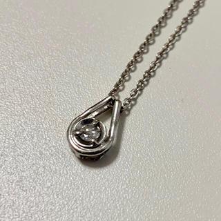 プラチナ ダイヤ ネックレス