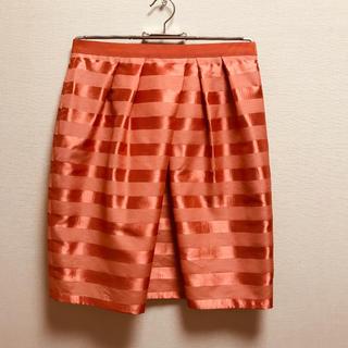 アンタイトル(UNTITLED)のuntitled アンタイトル 膝丈スカート(ひざ丈スカート)