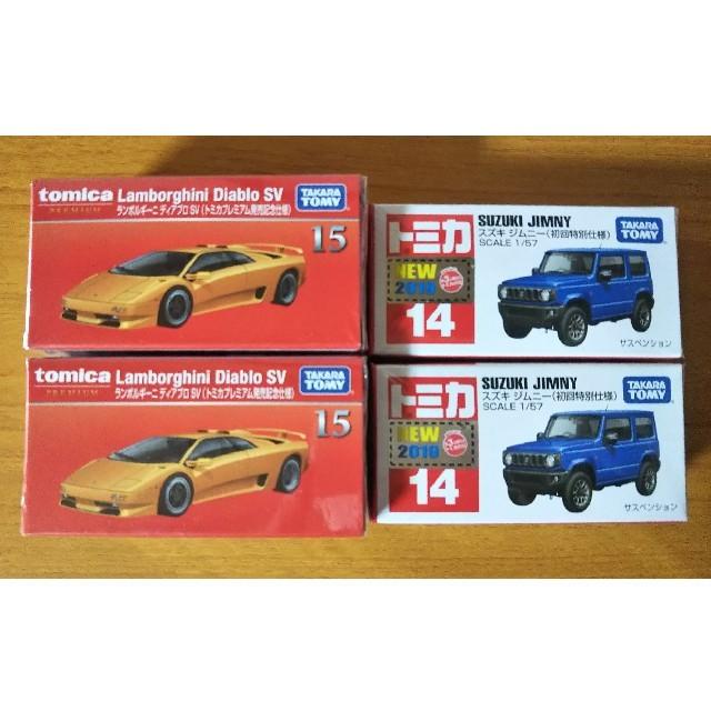 トミカランボルギーニ エンタメ/ホビーのおもちゃ/ぬいぐるみ(ミニカー)の商品写真