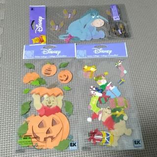 ディズニー(Disney)のディズニー プーさん 3セット ステッカー スクラップブッキング 未開封(その他)