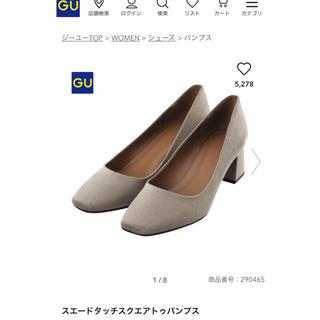 ジーユー(GU)の美品☆GU スエードタッチスクエアトゥパンプス (ハイヒール/パンプス)