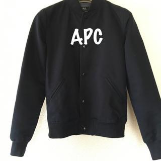 アーペーセー(A.P.C)のAPCスタジャン(スタジャン)