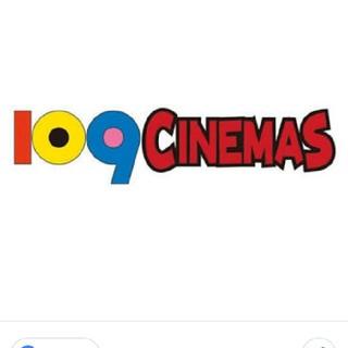 109シネマズ チケット(その他)