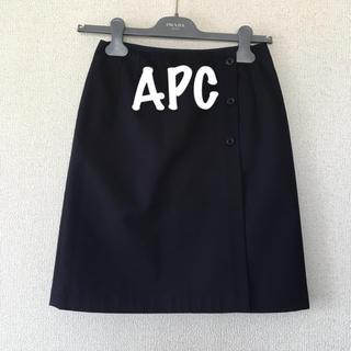 アーペーセー(A.P.C)のAPC巻きスカート(ひざ丈スカート)