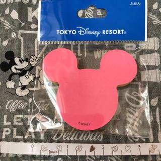 Disney - ディズニーふせん(大)