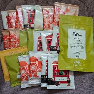 ルピシア(LUPICIA)のルピシア ティーバッグ 緑茶 烏龍茶 ノンカフェイン(茶)