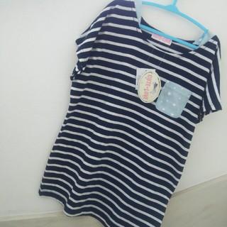 シマムラ(しまむら)の新作新品カットソーサイズ150(Tシャツ/カットソー)