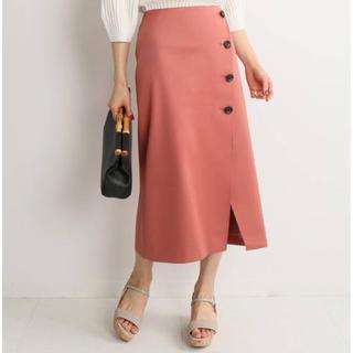 ノーブル(Noble)のボタントラペーズスカート ノーブル ピンク 34 スピックアンドスパン  (ロングスカート)