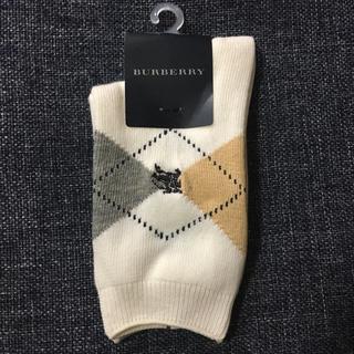 バーバリー(BURBERRY)の未使用☆バーバリー靴下(靴下/タイツ)