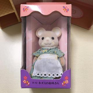 エポック(EPOCH)のネズミのお母さん シルバニアファミリー(ぬいぐるみ/人形)