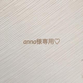 anna様専用♡36周年 ポストカード(写真/ポストカード)