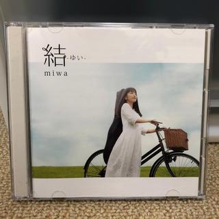 「結-ゆい-」(ポップス/ロック(邦楽))