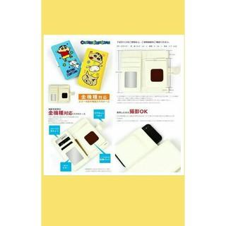 新品!全機種対応 ミラー付 クレヨンしんちゃん&シロ 黄色② スマホケース(Androidケース)