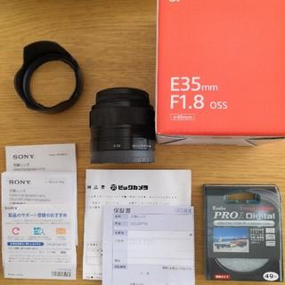 ソニー(SONY)のSONY E 35mm F1.8 OSS SEL35F18(レンズ(単焦点))