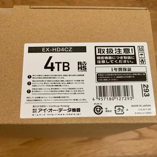 アイオーデータ(IODATA)の新品未開封 外付けHDD EX-HD4CZ 4TB ハードディスク IODATA(PC周辺機器)