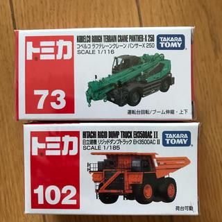 タカラトミー(Takara Tomy)のトミカ未使用おまとめセット(ミニカー)