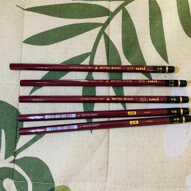 ハイユニ鉛筆 インテリア/住まい/日用品の文房具(ペンケース/筆箱)の商品写真